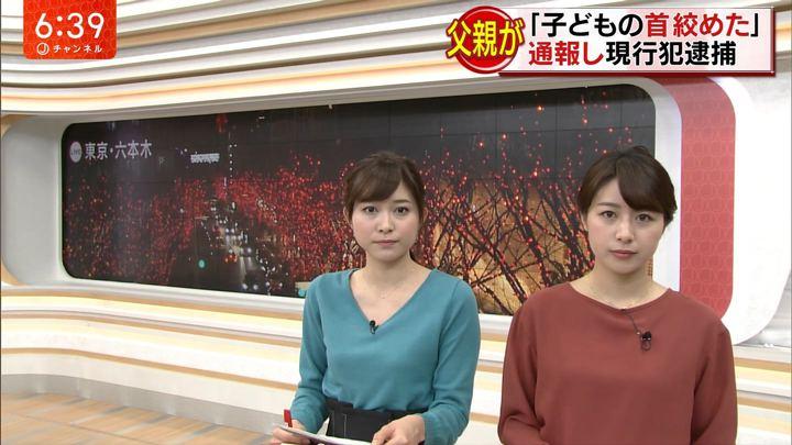 2018年01月23日久冨慶子の画像02枚目