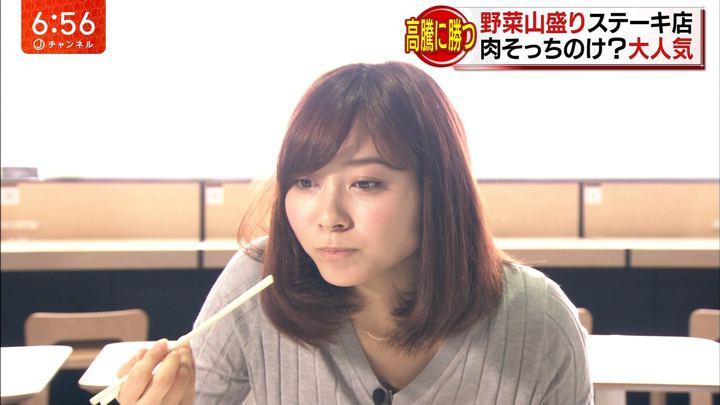 2018年01月24日久冨慶子の画像14枚目