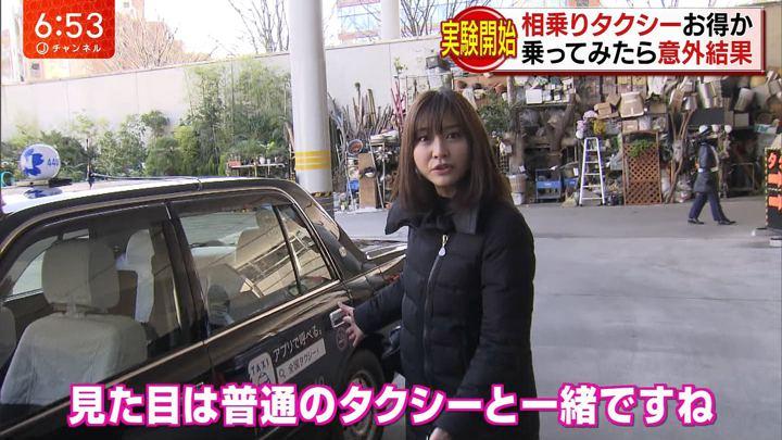 2018年01月26日久冨慶子の画像03枚目