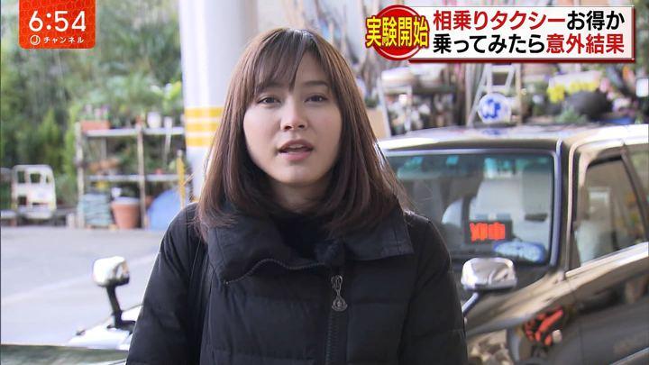 2018年01月26日久冨慶子の画像04枚目