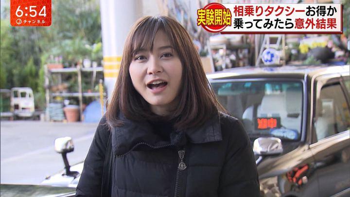2018年01月26日久冨慶子の画像05枚目