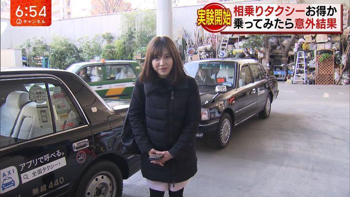 2018年01月26日久冨慶子の画像07枚目