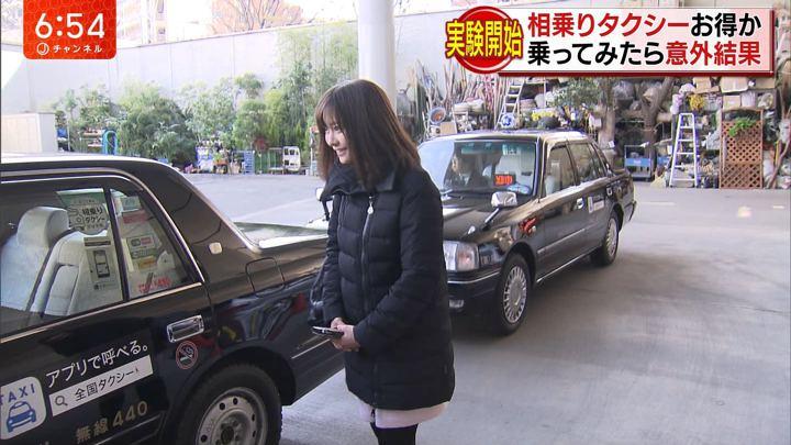 2018年01月26日久冨慶子の画像08枚目