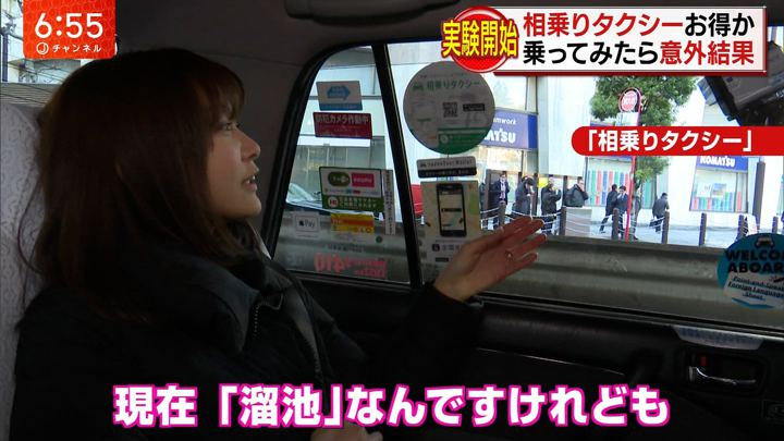 2018年01月26日久冨慶子の画像09枚目