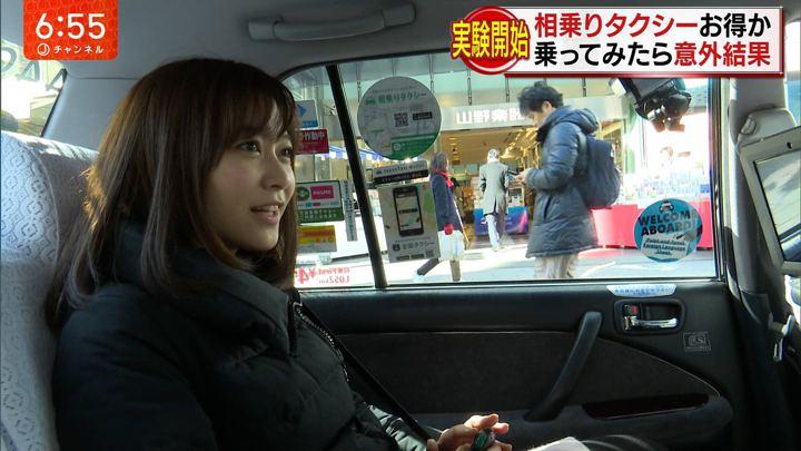 2018年01月26日久冨慶子の画像11枚目