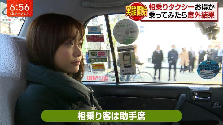 2018年01月26日久冨慶子の画像12枚目