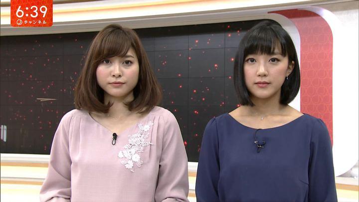 2018年01月31日久冨慶子の画像01枚目