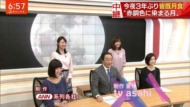 2018年01月31日久冨慶子の画像14枚目