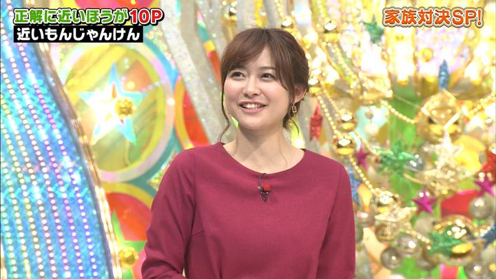 2018年01月31日久冨慶子の画像25枚目