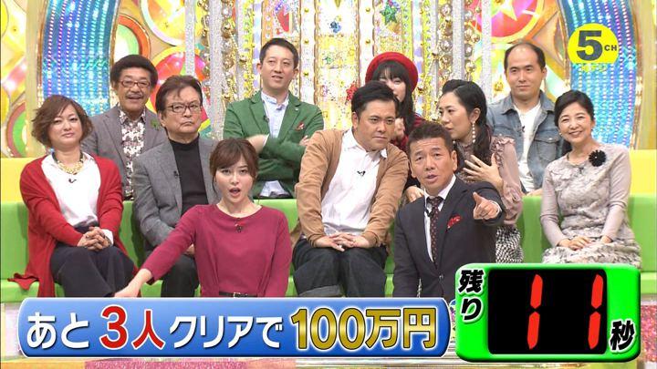 2018年01月31日久冨慶子の画像36枚目
