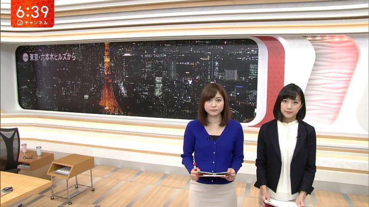 2018年02月06日久冨慶子の画像01枚目