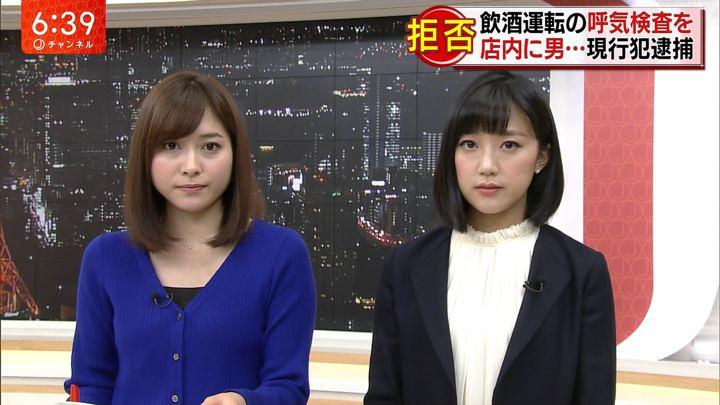 2018年02月06日久冨慶子の画像02枚目