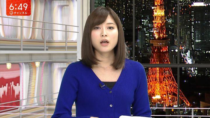 2018年02月06日久冨慶子の画像07枚目