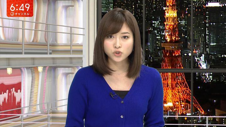 2018年02月06日久冨慶子の画像08枚目