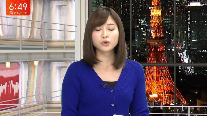 2018年02月06日久冨慶子の画像10枚目