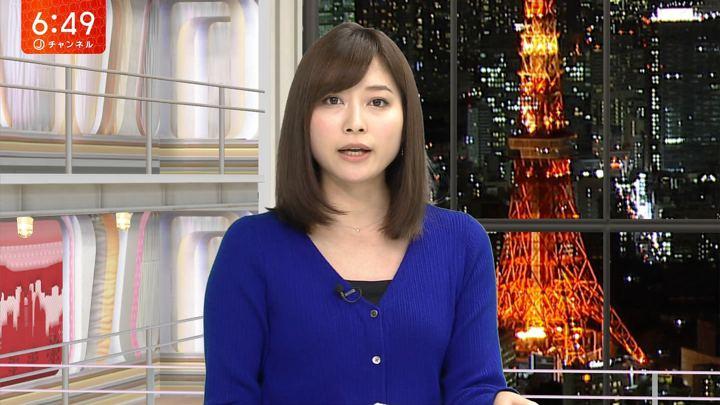 2018年02月06日久冨慶子の画像11枚目