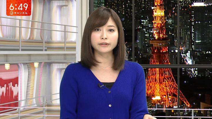 2018年02月06日久冨慶子の画像12枚目