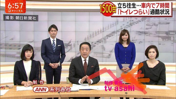 2018年02月06日久冨慶子の画像26枚目