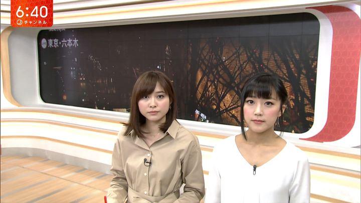 2018年02月07日久冨慶子の画像01枚目
