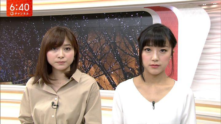 2018年02月07日久冨慶子の画像03枚目