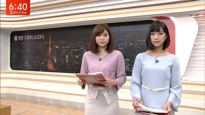 2018年02月08日久冨慶子の画像01枚目