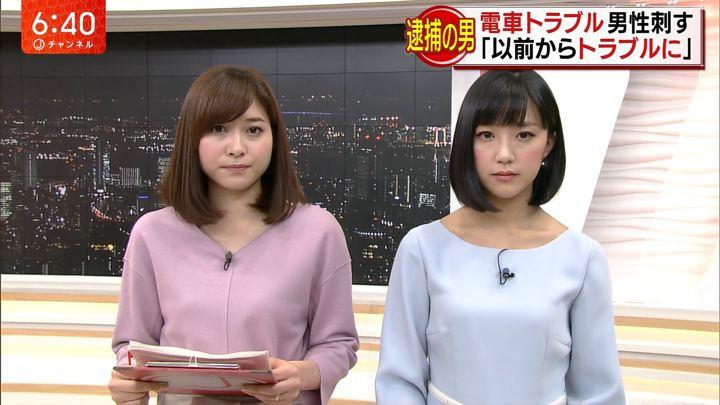 2018年02月08日久冨慶子の画像03枚目