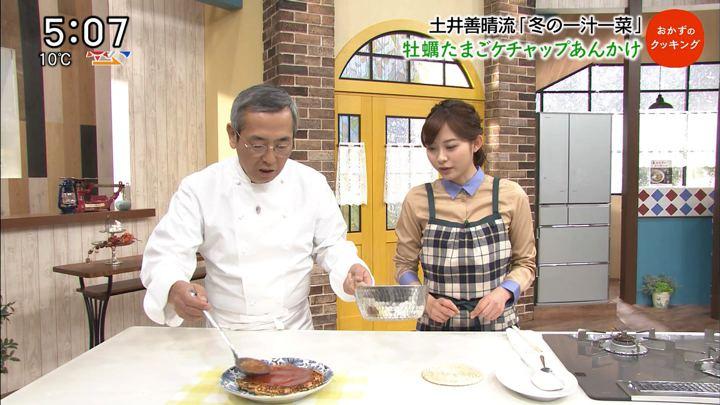 2018年02月10日久冨慶子の画像10枚目