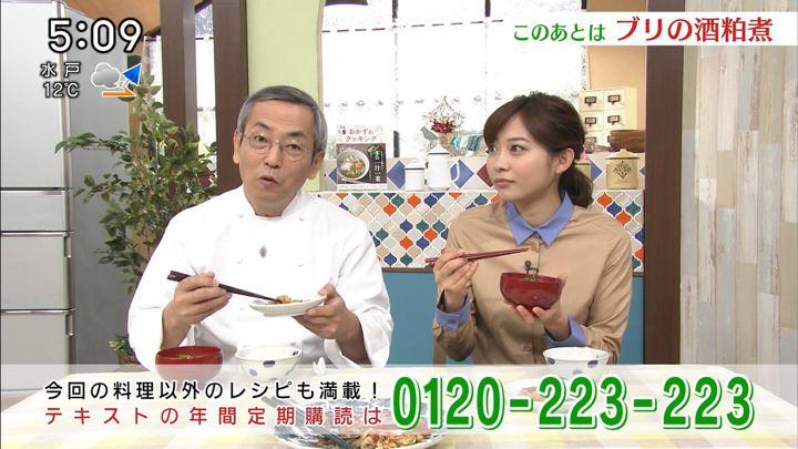 2018年02月10日久冨慶子の画像16枚目