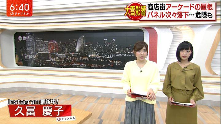 2018年02月13日久冨慶子の画像02枚目