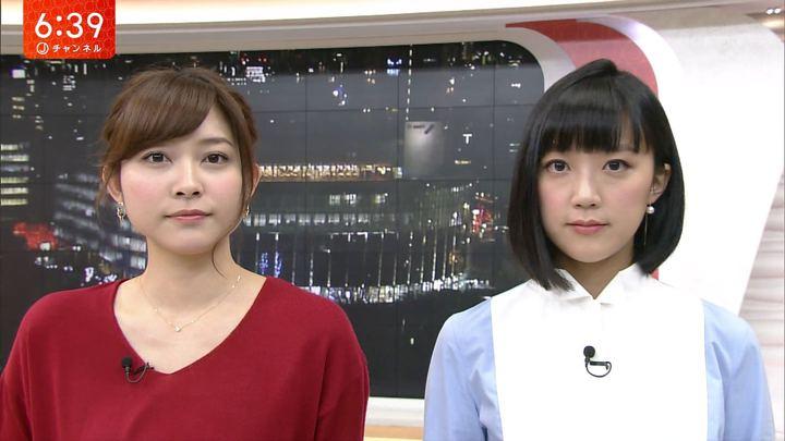 2018年02月14日久冨慶子の画像01枚目