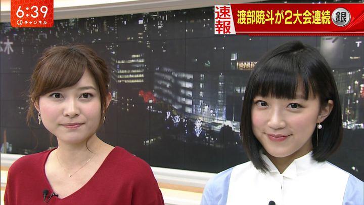 2018年02月14日久冨慶子の画像04枚目