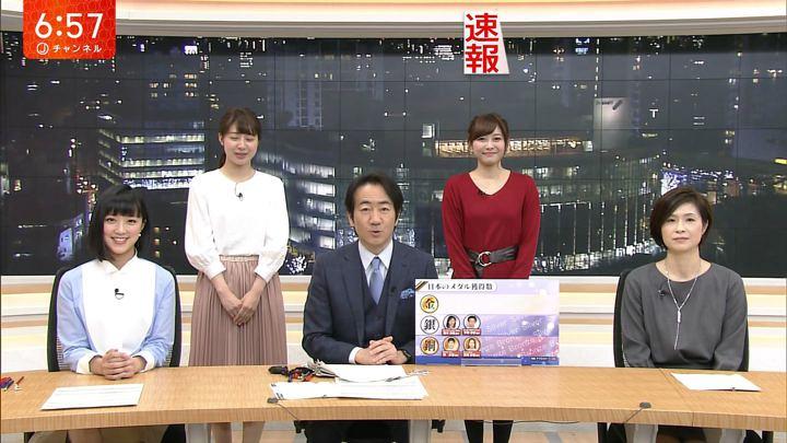2018年02月14日久冨慶子の画像12枚目