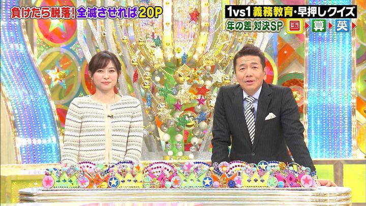 2018年02月14日久冨慶子の画像19枚目