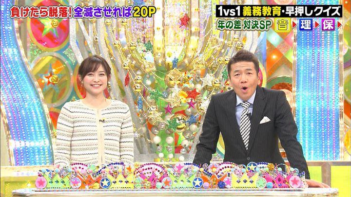 2018年02月14日久冨慶子の画像22枚目