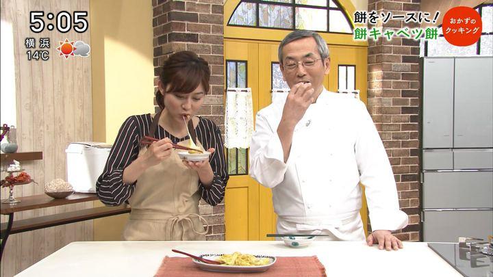 2018年02月17日久冨慶子の画像11枚目