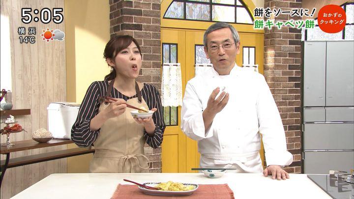 2018年02月17日久冨慶子の画像12枚目