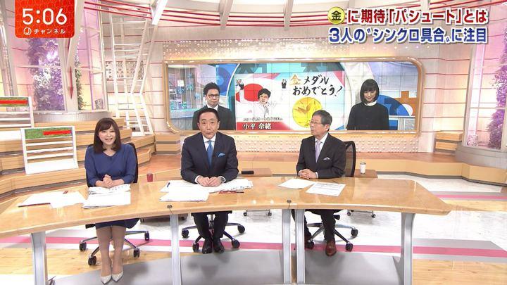 2018年02月19日久冨慶子の画像04枚目