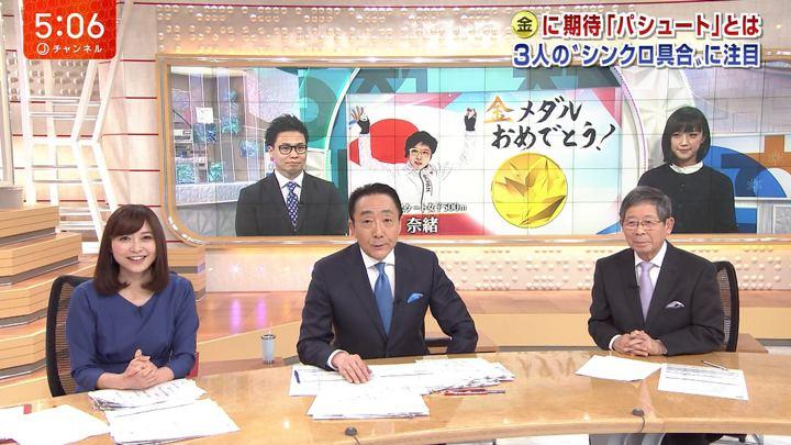 2018年02月19日久冨慶子の画像05枚目