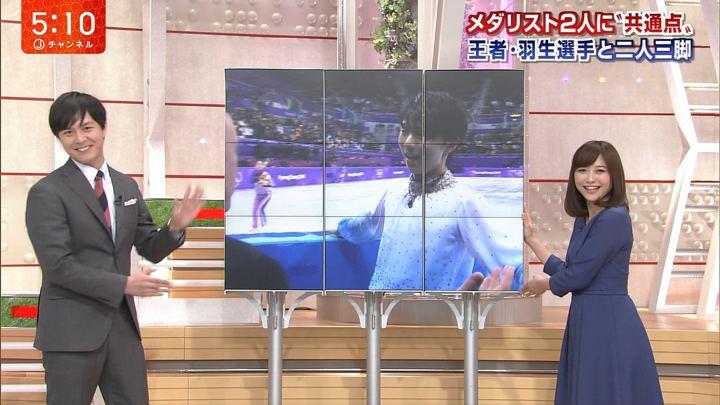 2018年02月19日久冨慶子の画像08枚目