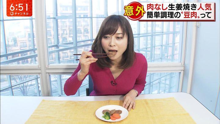 2018年02月20日久冨慶子の画像10枚目