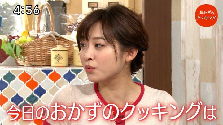 2018年02月24日久冨慶子の画像02枚目