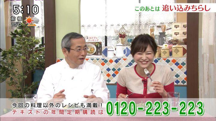 2018年02月24日久冨慶子の画像12枚目