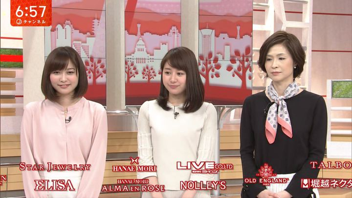 2018年02月28日久冨慶子の画像11枚目
