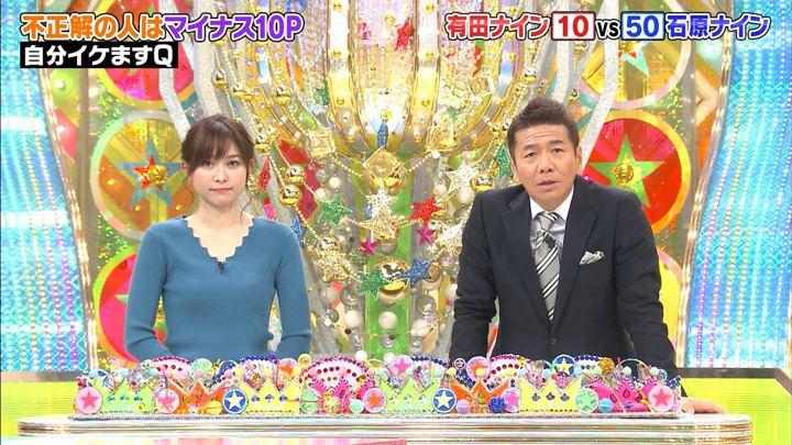 2018年02月28日久冨慶子の画像22枚目