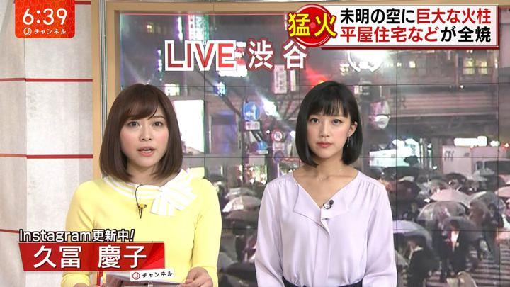 2018年03月08日久冨慶子の画像01枚目