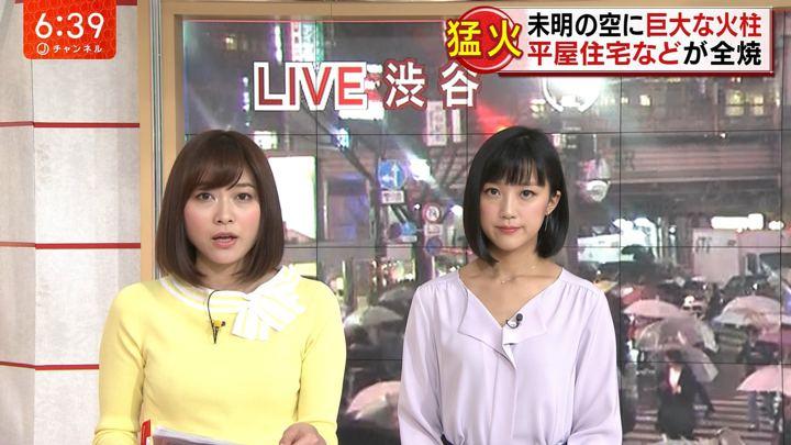 2018年03月08日久冨慶子の画像02枚目