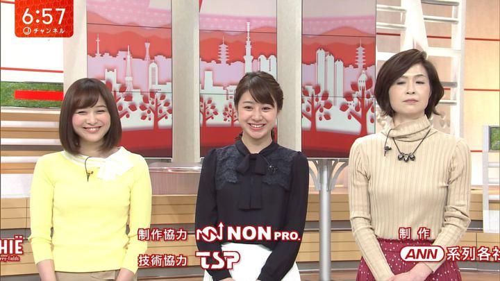 2018年03月08日久冨慶子の画像10枚目