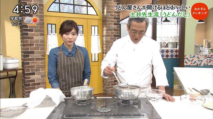 2018年03月10日久冨慶子の画像04枚目