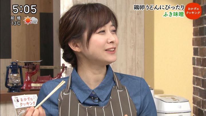 2018年03月10日久冨慶子の画像12枚目
