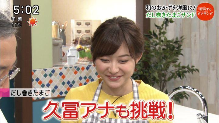 2018年03月17日久冨慶子の画像04枚目